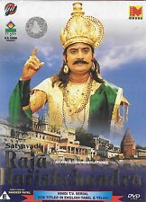 SATYAVADI RAJA HARISHCHANDRA - HINDI TV SERIAL 4 DVDs SET