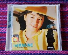 Fong Fei Fei ( 鳳飛飛 ) ~ Re-Imagine ( Malaysia Press ) Cd