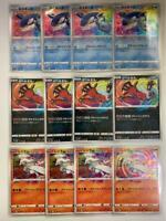 Kyogre Reshiram Yveltal Amazing Rare shiny star V s4a Pokemon Card All 4 sheets