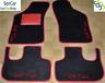 FIAT COUPE' 20v Turbo TAPPETI tappetini AUTO + 4 decori
