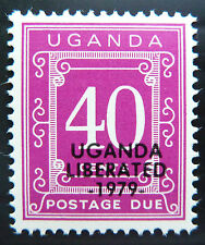 UGANDA 1973 40c Postage Due With Hyphens Glazed Ordinary Paper D10 BN1096