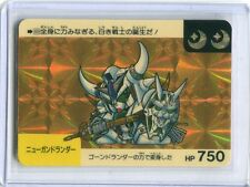 SD GUNDAM CARDDASS JAPANESE card 1990 PRISM 69 Nyu Gundlander