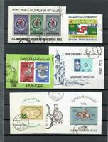 MIDDLE EAST COLLECTION OF USED SOUVENIR SHEET SYRIA UAR SEE SCANS LOT (SYR 612)