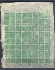 NEPAL 1881 YVERT #3 -SHEET OF 64 STAMPS (*) - F/VF - OLD REPRINTS @1