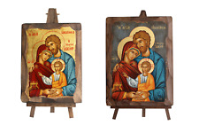 Holy Family Handmade Byzantine Icon on Canvas with Gold Leaf Natural Wood Icon