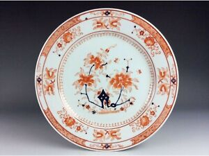 Export Chinese red and blue glazed porcelain plate