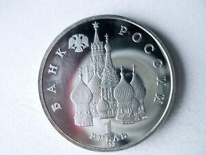 1992 RUSSIAN FEDERATION Ruble - AU/UNC PROOF - Rare Type - Lot #S24
