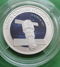 2016 Russia Soviet Salyut 1 First Space Station Earth Silver Color Coin USSR