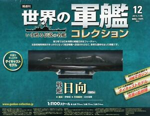 Eaglemoss  Warships Of The World #12 IJN Battleship Hyuga 1941 1:1100 Diecast