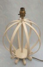 "Metal Table Lamp 15 "" High"