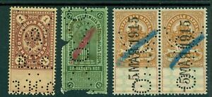 Russia – Russian Revenue Stamps with Perfins (4)