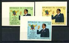 Cameroon 1984 Mi. 1050-1052 MNH 100% Imperf. President
