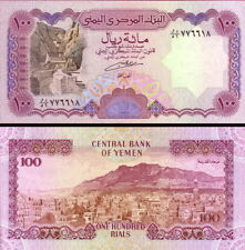 YEMEN - 100 rials 1994 FDS - UNC