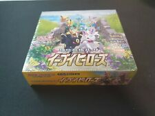 Pokémon TCG Eevee Heroes S6a Japanese Booster Box Sealed