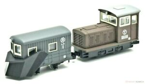 Tomytec HOn30 HOe OO9 DB101 Snow Plough & Diesel Loco Set with Coreless Drive!