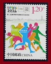 China 2014-16 The 2nd Summer Youth Olympic Games 第二届青奥会 MNH