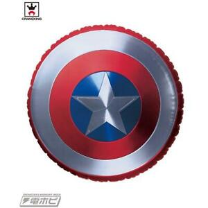 Marvel Air Fig Captain America Bouclier à Gonfler 50 CM JAMMA Avengers Cinema #1