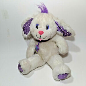 Applause Magic Glow Friends Puppy Dog 1992 Plush Toy White Purple Vintage RARE