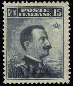 "LIBYA 16 (Mi5a) - King Victor Emmanuel III ""Provisional"" (pa62682) $325"
