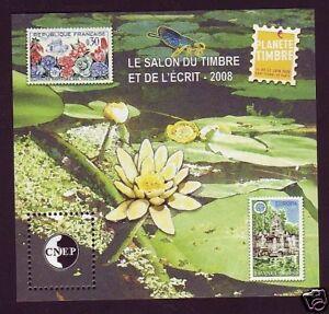 TIMBRE BLOC C.N.E.P N° 51 SALON  TIMBRE ET L'ECRIT 2008
