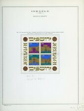 ISRAEL Marini Specialty Album Page Lot #98 - SEE SCAN - $$$