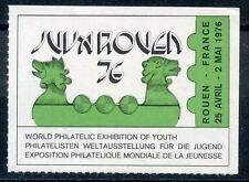 TIMBRE FRANCE VIGNETTE EXPOSITION JAVAROUEN 1976 // EXPOSITION ROUEN