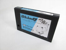 MSX HARY FOX SPECIAL The snowy Devil Cartridge only Japan Video Game 0142 msx