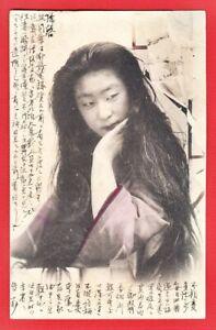 1905 JAPAN Japanese Hand Colored Postcard To Korea Geisha Beauty Long Hair