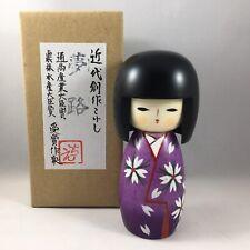 "Japanese KOKESHI Wooden Doll 5.25"" Purple Ymeji Flora Kimono Girl Made in Japan"