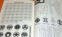 All of MON (Japanese Traditional Emblem) book monsho,mondokoro,kamon,japan#0328