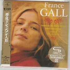 France Gall [1964] France Gall (CD, Feb-2018) Japan Import SHM-CD New