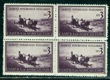 1930 Agriculture,Revenue/TAX stamp,Oxcart,Protect Ploughman interest,Romania,MNH