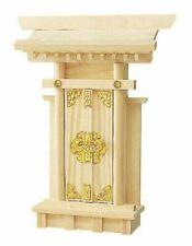 Miniature Kamidana Golden Ornament Ver. Japanese Shinto Shrine Shelf 023 God