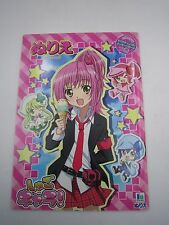 Anime Manga Shugo Chara! Nurie Coloring Book Showa Note Japan Peach-Pit