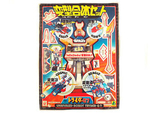 Clover Chogokin Unrivaled Robot Tryder G7 Figure Shipped from Japan