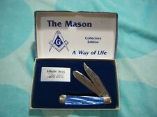 REDUCED! The Mason Series Limited Edition Old Ram Solingen Steel Knife New #494