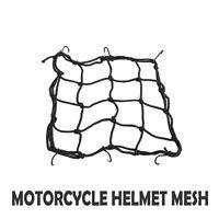 YAMAHA Helmet Holder Helm Mesh Motorcycle Bike 6 Hooks Hold Down Net Web Bungee