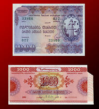 Savings certificate, stock Georgian bonds aUNC1992  1000 GEL 2pcs