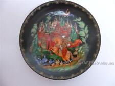 Russian Legends Collectors Plate  RUSLIN & LUDMILLA  First to be made in USSR