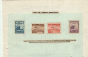 CHINA 1949 MH 1948 STEAMSHIPS ON ALBUM PAGE
