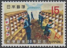 Specimen, Japan Sc1059 Japanese Postage Stamps Centenary, Post Office
