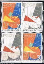 Cyprus 2003 1013Do-1014Du  Europa CEPT  blok van 4