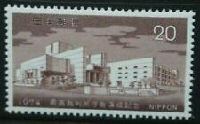 JAPAN 1974 Completion of Supreme Court Building Tokyo. Set of 1. MNH. SG1351.