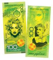 ✔ Russland Souvenir banknote 100 rubles Madonna 2019 UNC