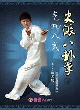 Chinese Kungfu - Shi Style Bagua Palm - QiGong 8 Forms by Hong QiJun Dvd