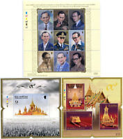 SET OF 2017 THAILAND STAMP THE ROYAL CREMATION CEREMONY OF H.M. KING RAMA IX