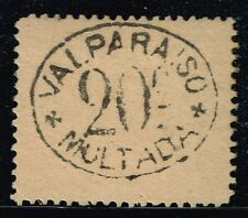 CHILE 1894 POSTAGE DUE OFFICIAL STAMP MULTA # M7 TYPE II MH -HORIZONTAL FORMAT-
