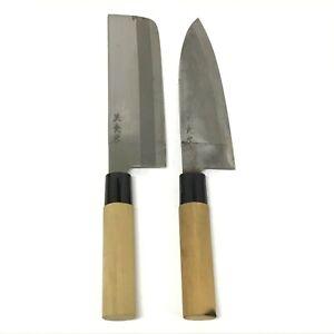 "Japanese Kitchen Chef Knife a lot 2 set / Deba Nakiri ""BISYOKUKE 美食家"" 170mm [HS]"