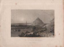 "India/Antiguo Impresiones - ""Fortaleza de dowlutabad"" - dibujado por la capitana Elliot (1840)"