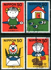 Japan 2000 50y Letter Writing Day set of 4 Fine Used